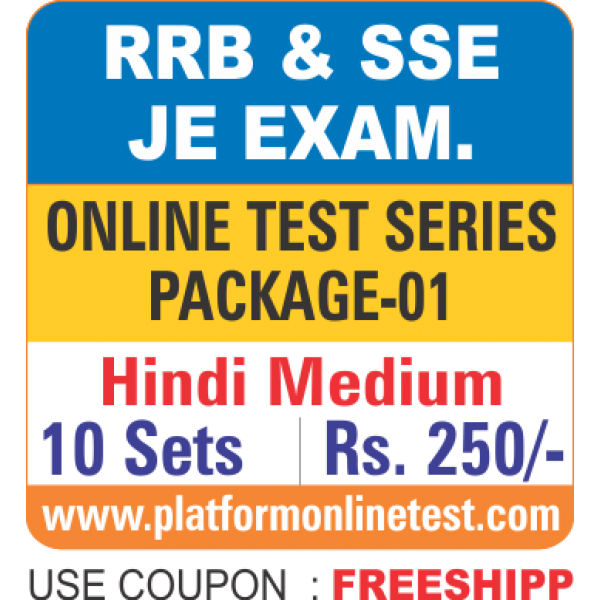 RRB & SSC JE EXAM. : ONLINE TEST SERIES, PACKAGE-01