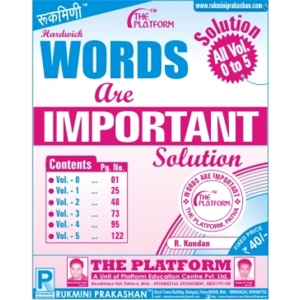 HARDWICK WORDS ARE IMPORTANT : SOLUTION (ALL VOL.: 0 TO 5)
