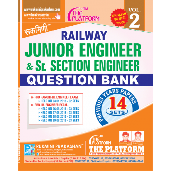 RAILWAY JUNIOR ENGINEER & SR. SECTION ENGINEER, QUESTION BANK, VOL.-2