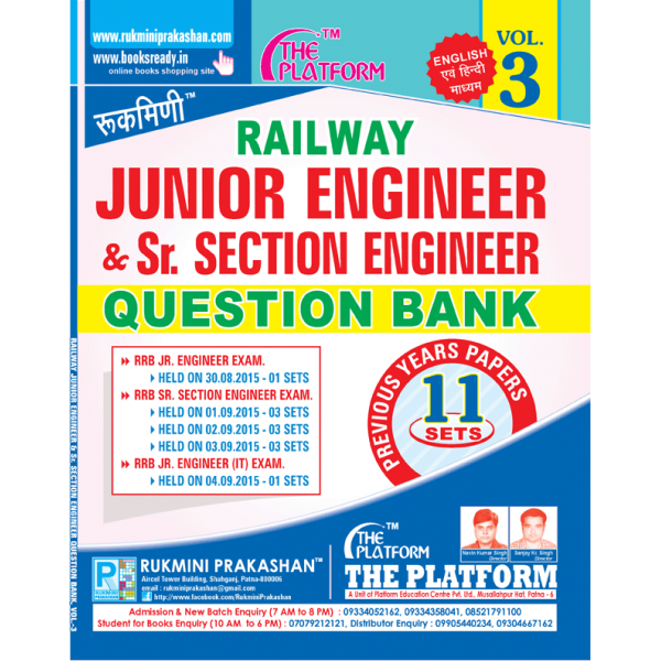 RAILWAY JUNIOR ENGINEER & SR. SECTION ENGINEER, QUESTION BANK, VOL.-3