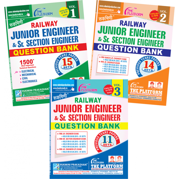 RAILWAY JUNIOR ENGINEER & SR. SECTION ENGINEER, QUESTION BANK, VOL.-1, 2 & 3
