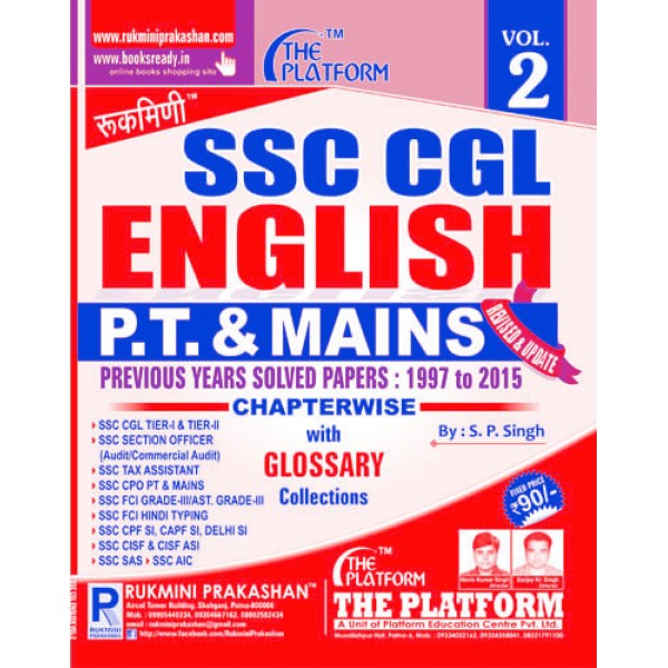 SSC CGL ENGLISH VOL.-2