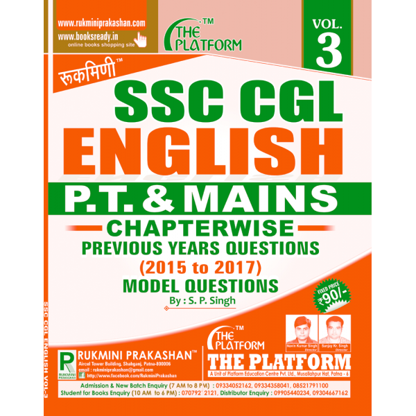 SSC CGL ENGLISH VOL.-3